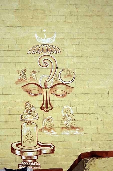 natha-yoga-hyeres-benares-9
